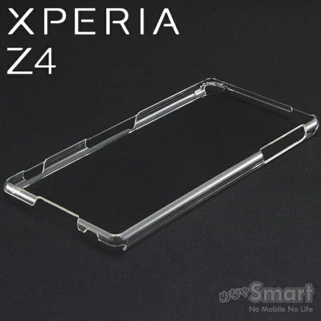 (ゆうパケ対応)XPERIA Z4(SO-03G/SOV31/402SO...