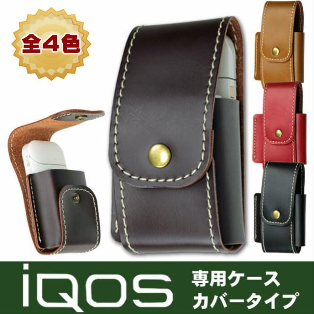IQOSケース Style1(カバータイプ) ベルトループ...