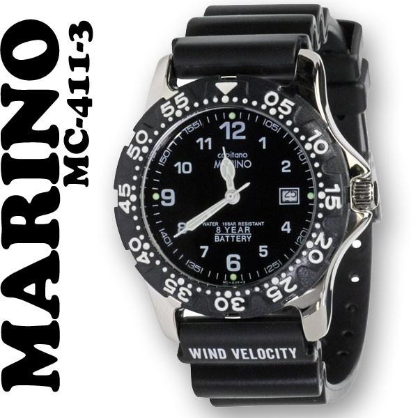 【送料無料】[マリノキャピターノ]MARINO capitan...