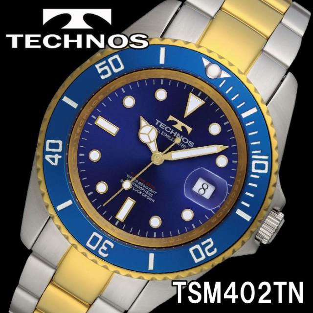 TECHNOS SWISS 腕時計 メンズ ダイバーズウォッチ...