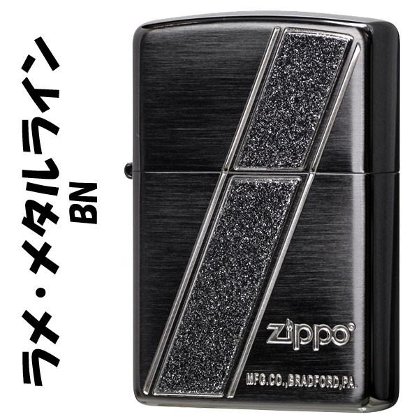 zippo(ジッポーライター)ラメ メタルライン ブラ...