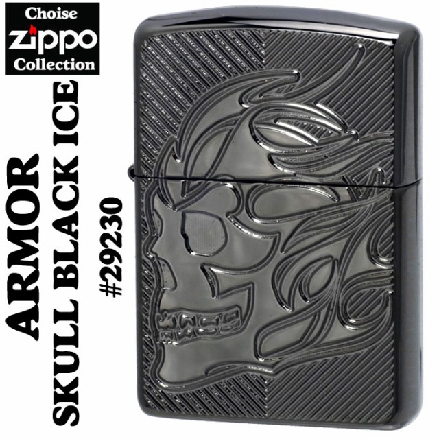 zippo(ジッポーライター)ARMOR SKULL BLACK ICE...