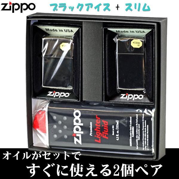 zippo(ジッポーライター)ペア 大人気ブラックア...
