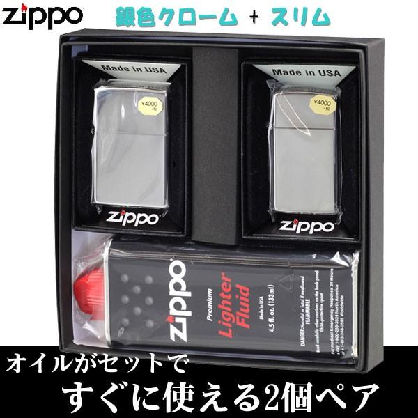 zippo(ジッポーライター)ペア  銀色クロームミラ...