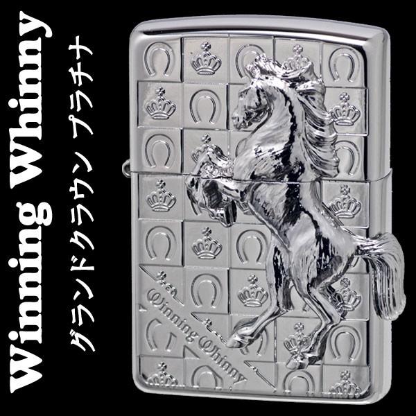 ZIPPO (ジッポー) ライター 馬 ウィンニングウィ...