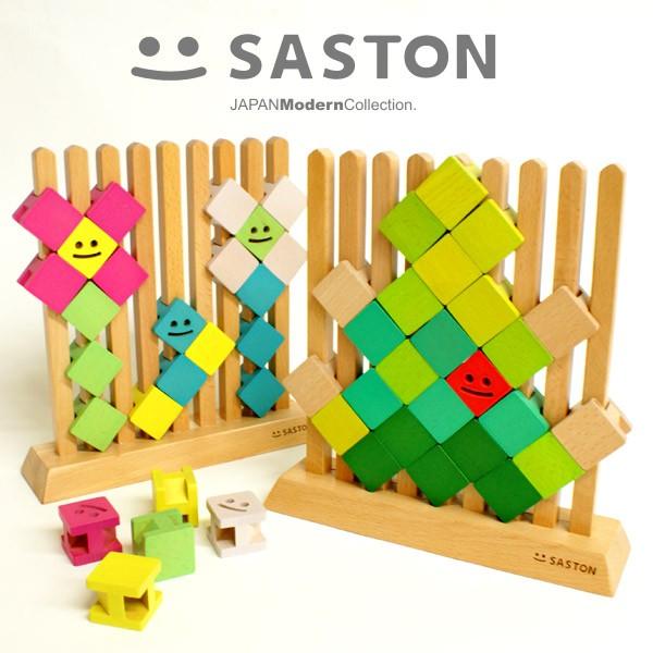 SASTON サストン おもちゃ 知育玩具 SASTON サス...