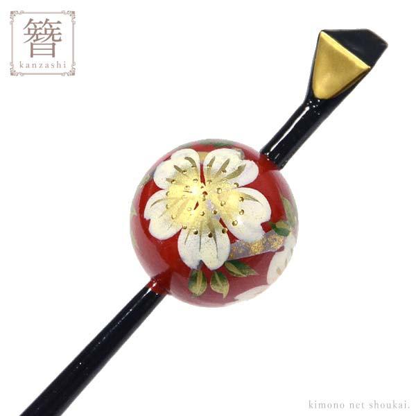 玉かんざし 【一本挿し/蒔絵桜 レッド 赤紅 10277...