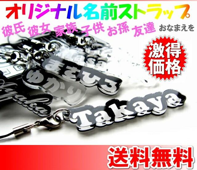 82%OFF【オリジナル名入れスマホピアス】携帯スト...