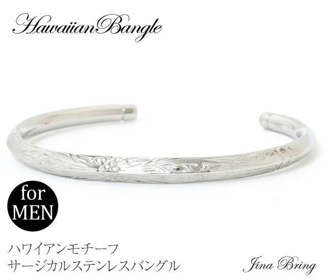 バングル【送料無料】for MEN ハワイアンジュエリ...