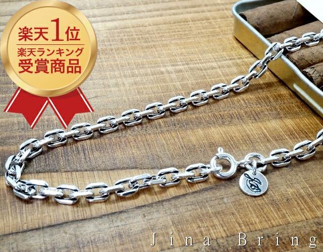 送料無料 人気【4mm】燻アンカーチェーン/カット...