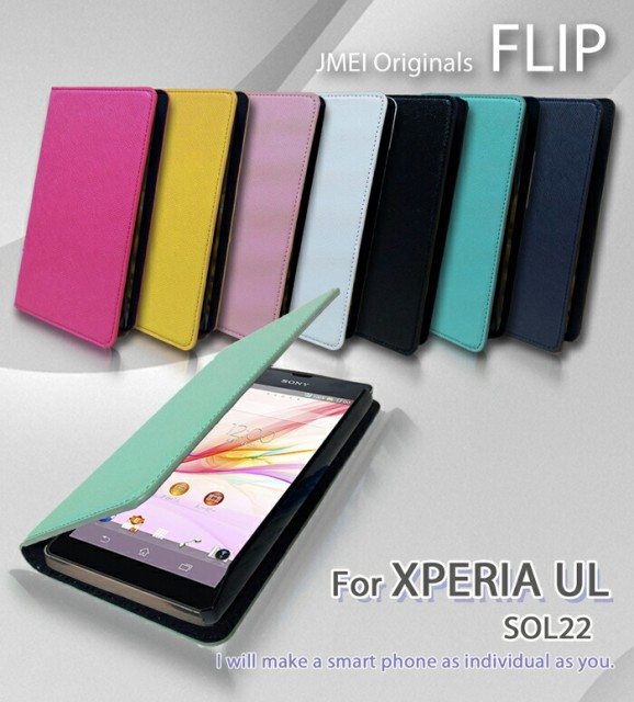 au XPERIA UL SOL22 ケース/カバー JMEIオリジナ...