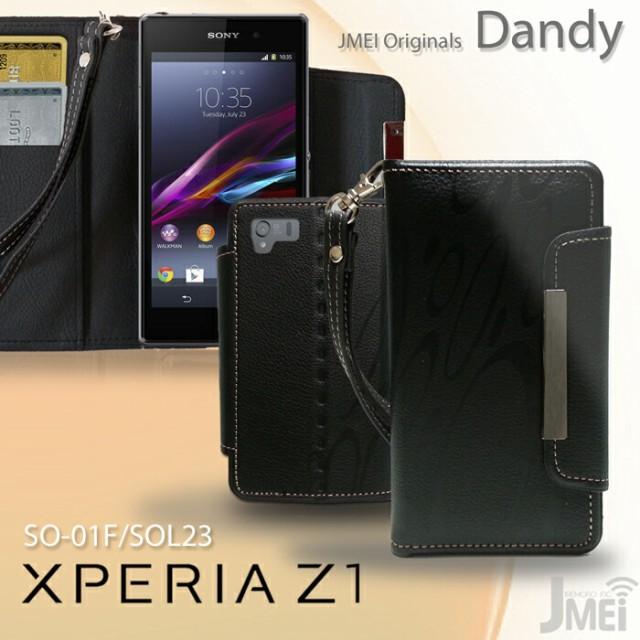 docomo au XPERIA Z1 SO-01F SOL23 ケース/カバー...
