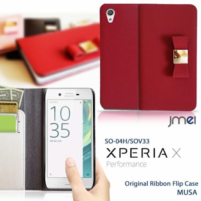 Xperia X Performance SO-04H/SOV33 ケース/カバ...