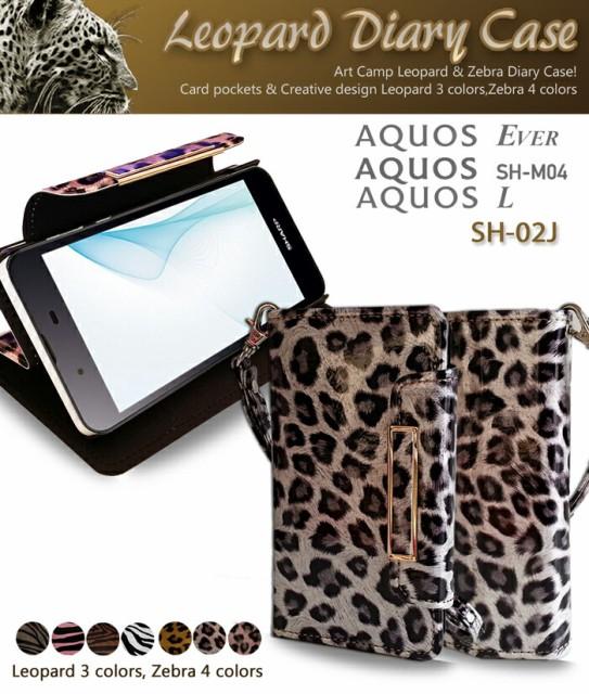 AQUOS EVER SH-02J/AQUOS SH-M04/AQUOS L ケース/...