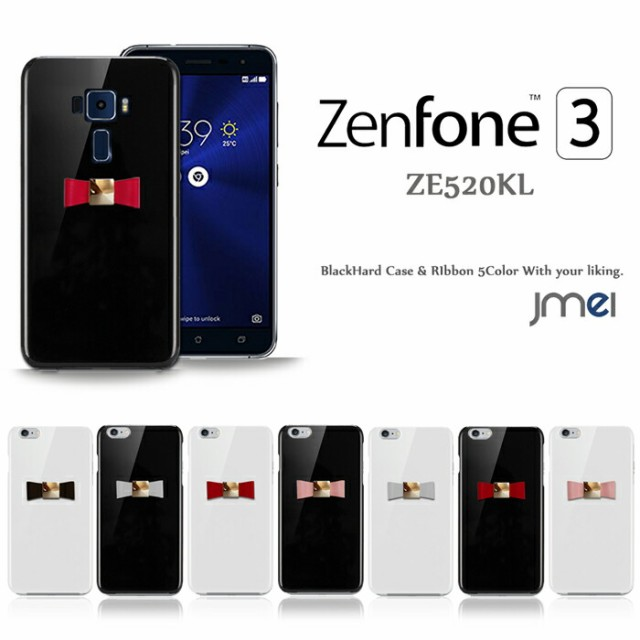 Zenfone3 ZE520KL ケース/カバー JMEI 本革 リボ...