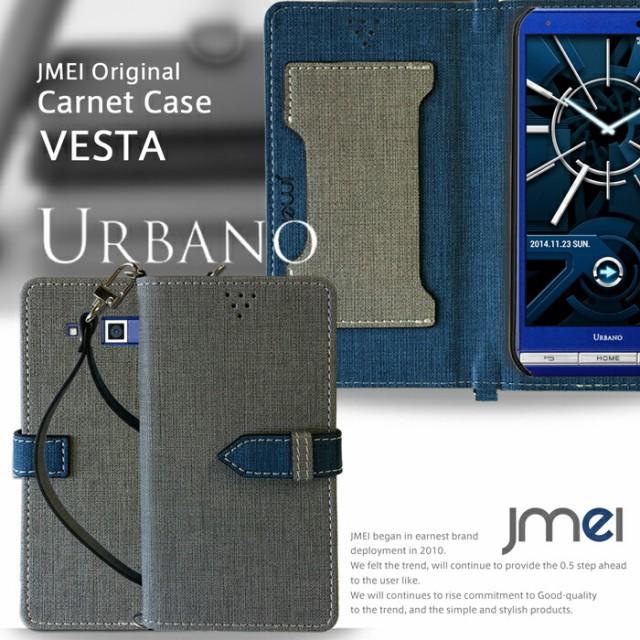 au URBANO V01 KYV31 ケース/カバー JMEIオリジナ...