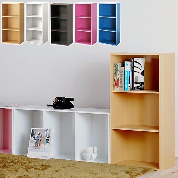 本棚 カラーボックス3段 収納 収納ボックス  棚 ...