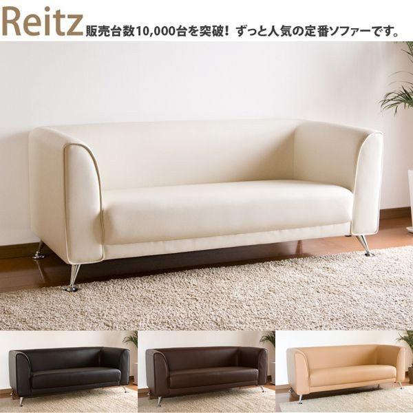 【送料無料】 レザー張りシンプルデザインソファ...