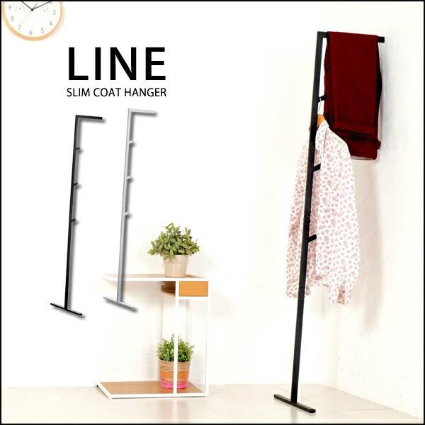 【送料無料】 スリムコートハンガー LINE(ライン)...