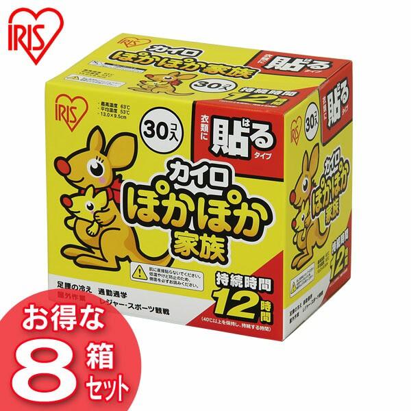 ▼【8箱セット】ぽかぽか家族貼るレギュラー PKN-...