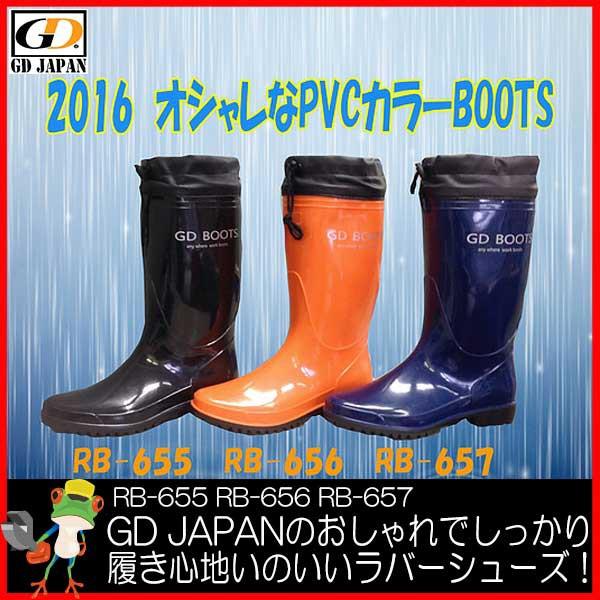 長靴 メンズ GD JAPAN【おしゃれ 軽量 メッシュ】...