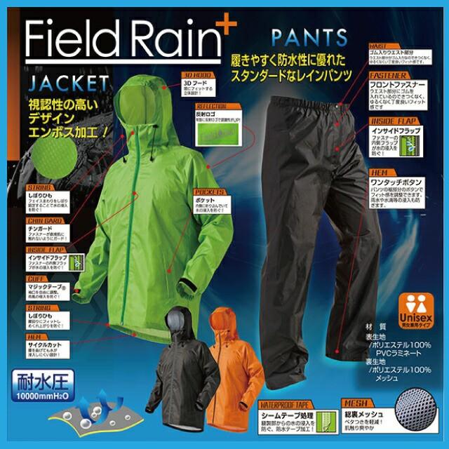 【Field Rain+】パンツ 耐水圧10000mmH2O NO.282...