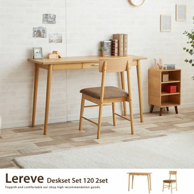 【g11303】Lereve Desk Set 120 デスクセット デ...