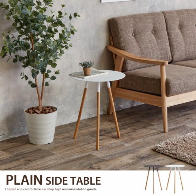 【g31222】PLAIN SIDE TABLE サイドテーブル テー...