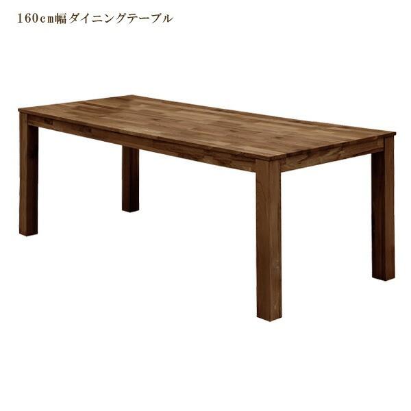 激安【ダイニングテーブル オーズ(ORZ) 160幅】...