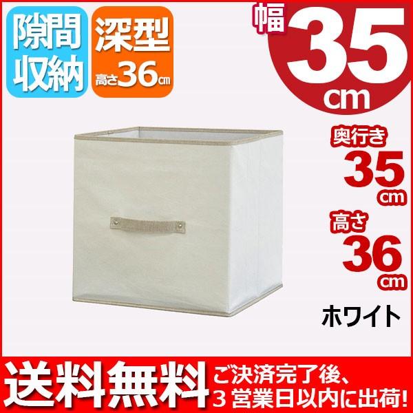 『カラーボックス インナーボックス中』単品 IB-3...