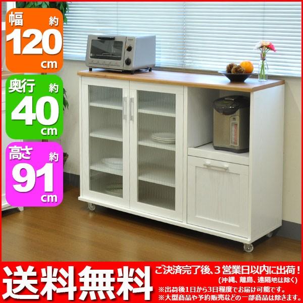 キッチン収納『(S)キッチンカウンター120cm幅』(M...