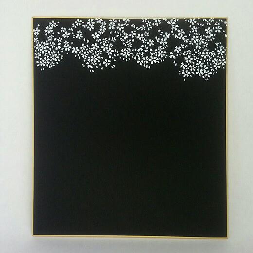 大色紙 ちはる(桜柄)黒 10枚セット