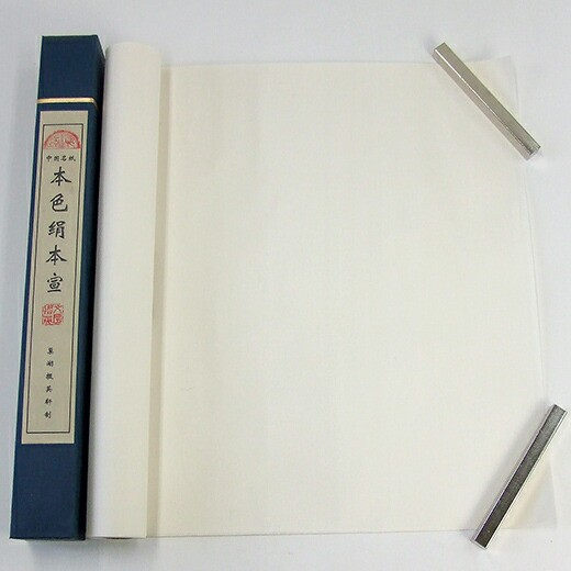 中国名紙 【本色絹本宣】 半切 5枚 『書道用品...