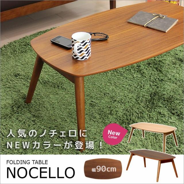 枚数限定2500円クーポン利用可★NOCELLO ノチェロ...