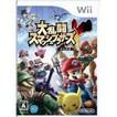 【送料無料】【中古】Wii 大乱闘スマッシュブラザ...