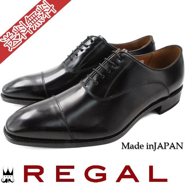 ■送料無料■REGAL/リーガル 315RBD BLACK / リー...