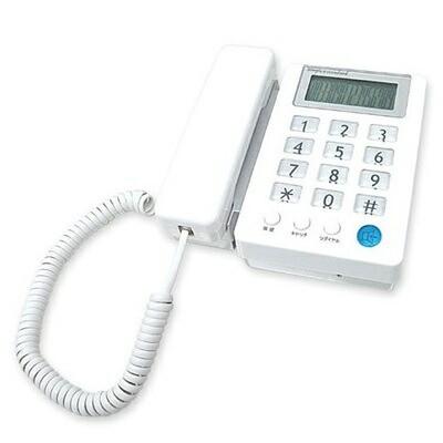 電話機 本体 液晶付シンプルフォン ホワイト カシ...