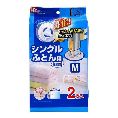 ふとん圧縮袋 布団圧縮袋 自動ロック Mサイズ 2枚...