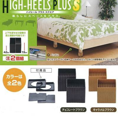 ベッド ベット 高さ調整 2段階調節 足上げ 四角 2...