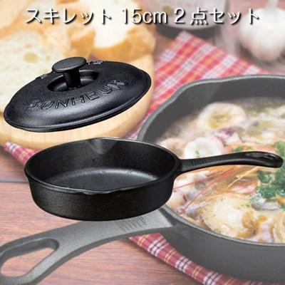 スキレット フライパン片手鉄鍋 15cm 鉄鋳物製 2...