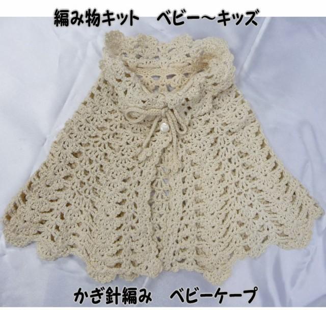 春夏毛糸 ハマナカ ポーム無垢綿スーピマで編む...