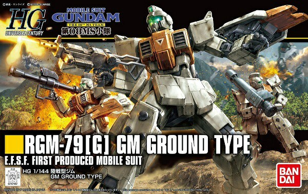 4549660121824:HGUC 1/144 (202) RGM-79[G] 陸戦...
