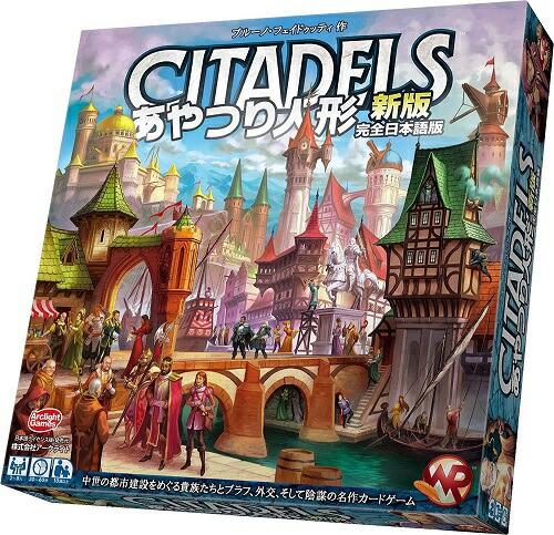 4542325404072:あやつり人形新版 完全日本語版【...