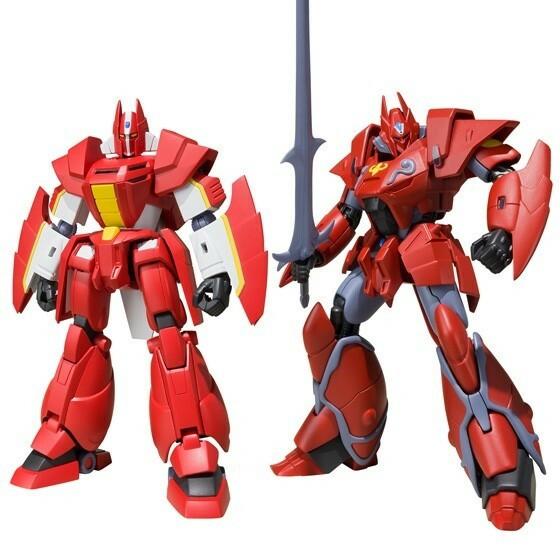 4549660158967:スーパーミニプラ 機甲界ガリアン ...