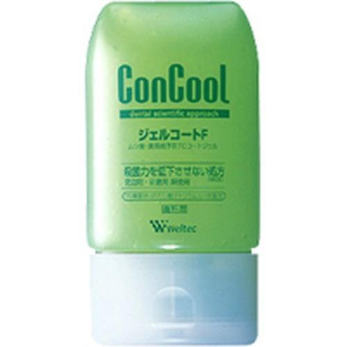 【ゆうメール便!送料160円】コンクール ジェルコ...