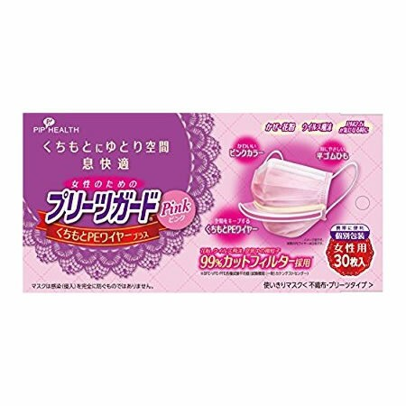 ピップ プリーツガード 個別包装 ピンク 女性用 3...