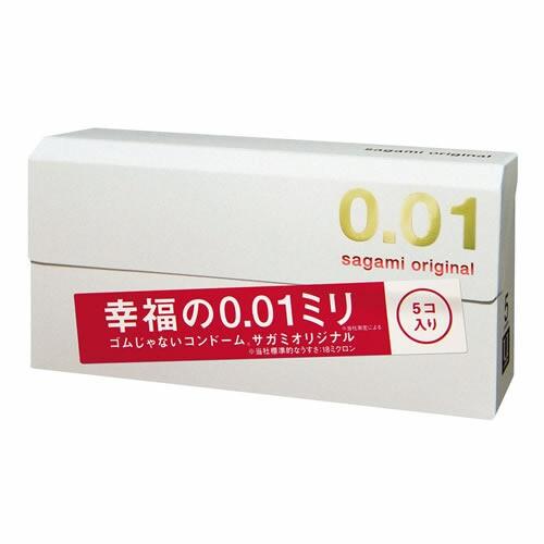 サガミオリジナル0.01 5コ入[コンドーム]【相模ゴ...
