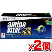 アミノバイタルプロ3600 120本入[16AM1420]【2個s...