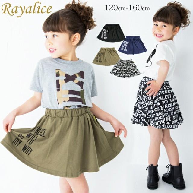 【店内全品送料無料】RAYALICE ロゴ フレアスカー...