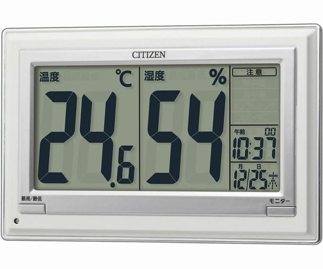 リズム時計工業 CITIZEN シチズン 掛置兼用温湿度...